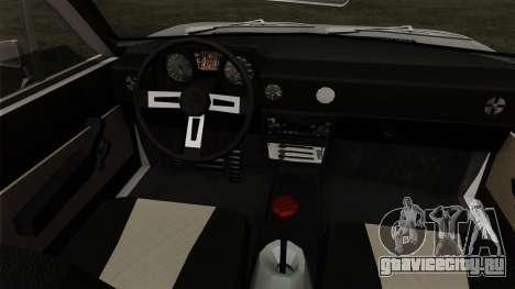 Alfa Romeo Alfasud Sprint для GTA San Andreas вид сзади слева