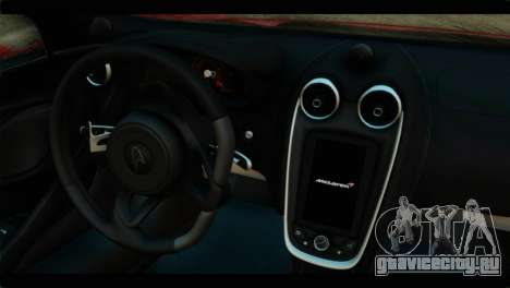 McLaren 570S 2015 для GTA San Andreas вид сзади слева