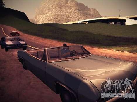 ENB Caramelo для GTA San Andreas шестой скриншот