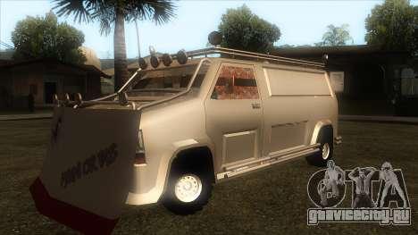 зУбар для GTA San Andreas