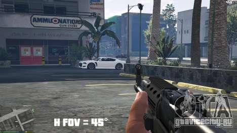 FOV mod v1.3 для GTA 5 третий скриншот
