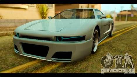 Infernus Rapide S для GTA San Andreas