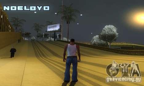 ENB Series v077 Light Effect для GTA San Andreas пятый скриншот