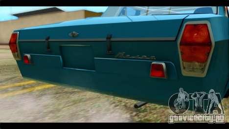ГАЗ 24 Кольцевой для GTA San Andreas вид сзади