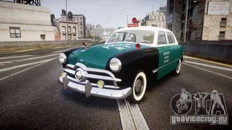 Ford Custom Fordor 1949 New York Police для GTA 4