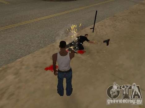 Overdose effects (без пыли) для GTA San Andreas третий скриншот