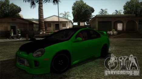 Dodge Neon SRT-4 Custom 2006 для GTA San Andreas