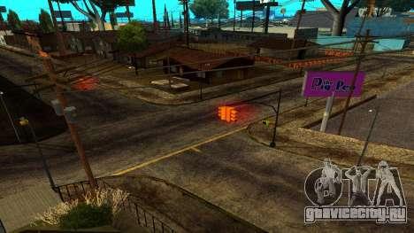 HQ Roads 2015 для GTA San Andreas четвёртый скриншот