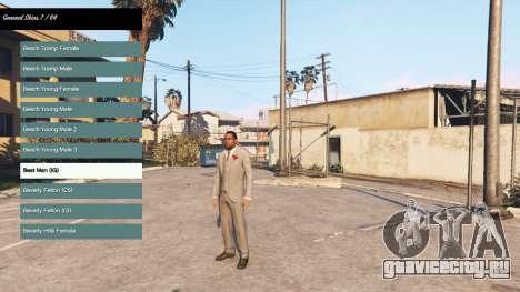 Изменение персонажа v2.0 для GTA 5