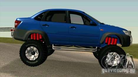 ВАЗ 2190 Гранта для GTA San Andreas