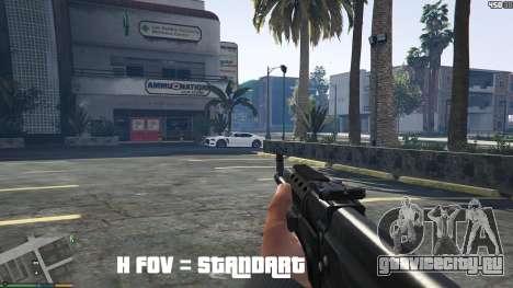 FOV mod v1.3 для GTA 5 второй скриншот