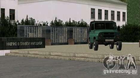 УАЗ 469 для GTA San Andreas вид слева
