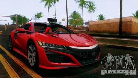 Acura NSX 2016 v1.0 SA Plate для GTA San Andreas вид сбоку