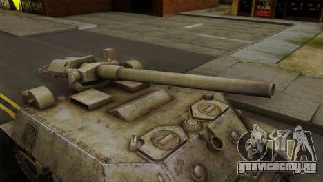 T57 Self Propelled Gun для GTA San Andreas