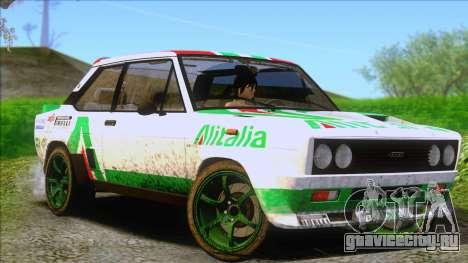 Wheels Pack v.2 для GTA San Andreas второй скриншот