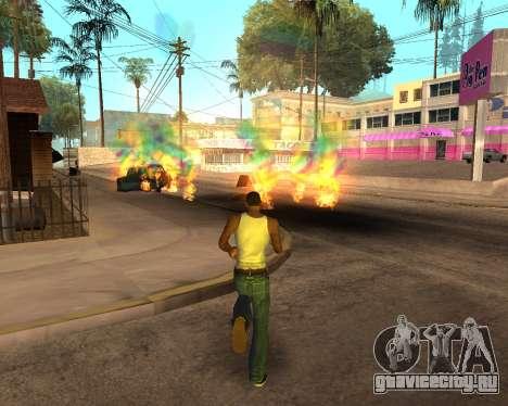 Rainbow Effects для GTA San Andreas девятый скриншот