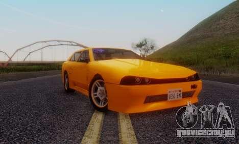 Elegy Hatchback v.1 для GTA San Andreas вид слева
