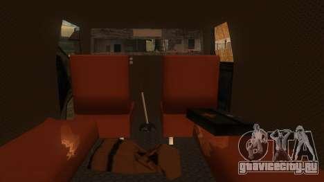зУбар для GTA San Andreas вид справа