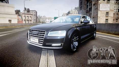 Audi A8 L 2015 Chinese style для GTA 4