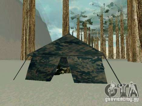 Палатка для GTA San Andreas