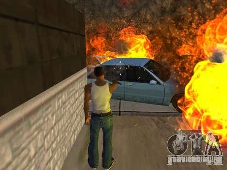 Overdose effects (без пыли) для GTA San Andreas