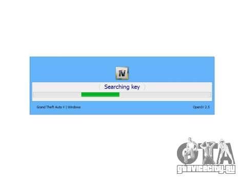 OpenIV 2.5 для GTA 5 четвертый скриншот