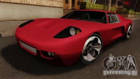 Bullet PFR v1.0 для GTA San Andreas