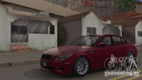 BMW M5 E60 2009 Stock для GTA San Andreas вид сзади