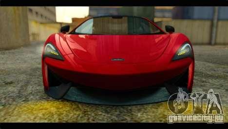 McLaren 570S 2015 для GTA San Andreas вид справа