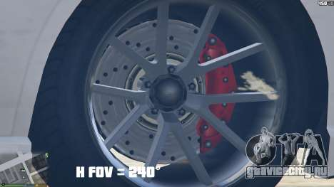 FOV mod v1.3 для GTA 5 четвертый скриншот