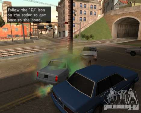 Rainbow Effects для GTA San Andreas шестой скриншот