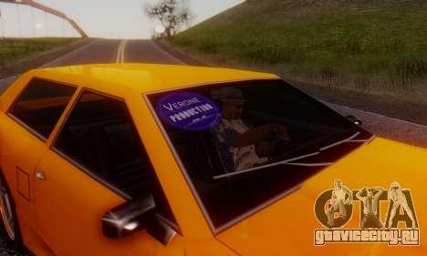 Elegy Hatchback v.1 для GTA San Andreas вид сзади