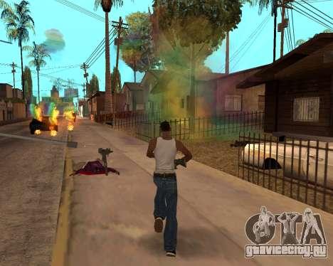Rainbow Effects для GTA San Andreas одинадцатый скриншот