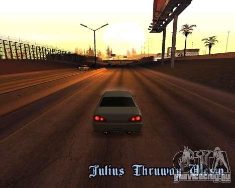 Project 2dfx 2.5 для GTA San Andreas десятый скриншот