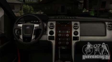 Ford F150 Off Road для GTA San Andreas вид справа