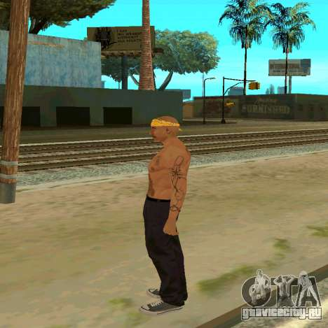 Macheter Vagos для GTA San Andreas второй скриншот