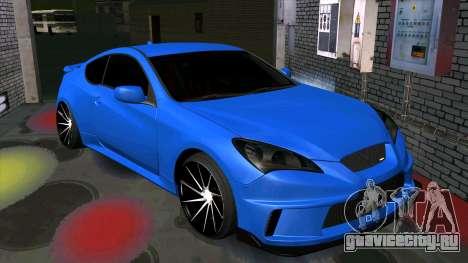 Hyundai Genesis Coupe для GTA San Andreas вид изнутри