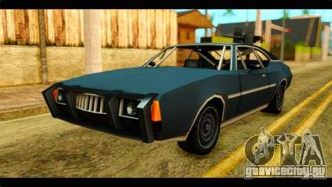 Clover Technical для GTA San Andreas