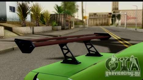 Elegy Leafa SAO Camber для GTA San Andreas вид сзади