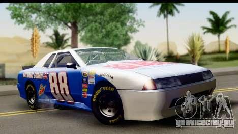 Elegy NASCAR для GTA San Andreas