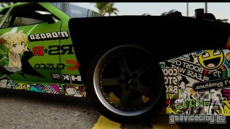 Elegy Leafa SAO Camber для GTA San Andreas вид сзади слева