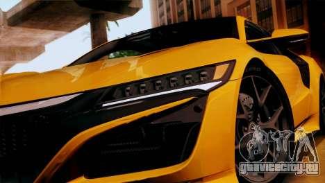 Acura NSX 2016 v1.0 SA Plate для GTA San Andreas вид справа