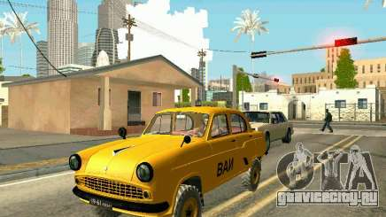 Москвич 410 В для GTA San Andreas