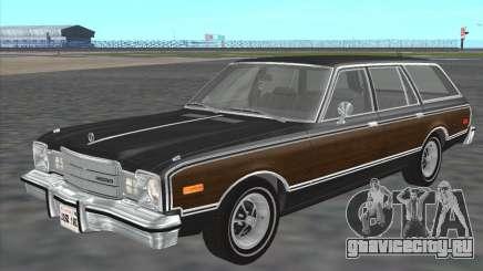Plymouth Volare Wagon 1976 wood для GTA San Andreas