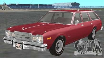 Plymouth Volare Wagon 1976 для GTA San Andreas