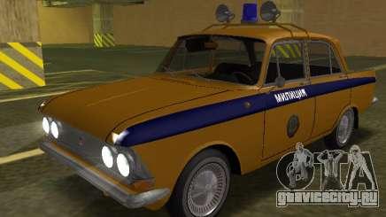 Москвич 408 Милиция для GTA San Andreas