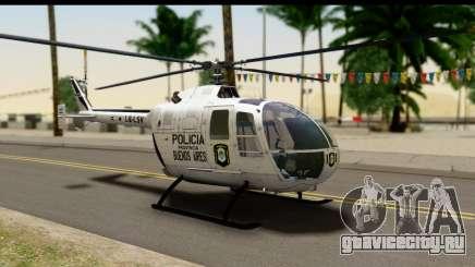 MBB Bo-105 Argentine Police для GTA San Andreas