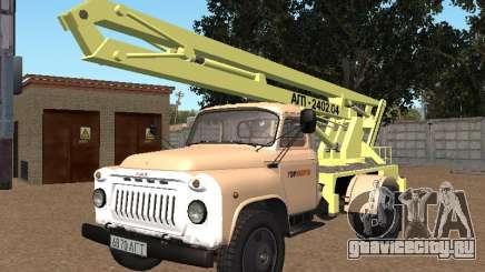 ГАЗ 52 Автогидроподъемник для GTA San Andreas