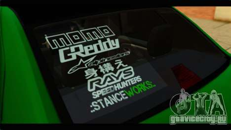 Dacia Logan Stance для GTA San Andreas вид сзади