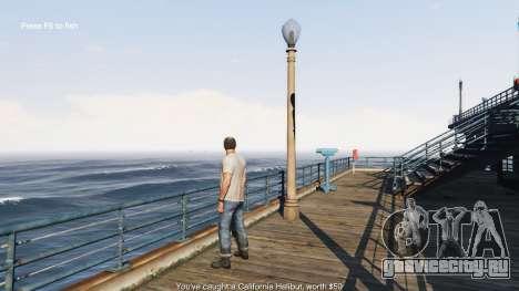 Рыбная ловля для GTA 5 третий скриншот